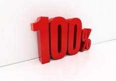 3D 100 percenten Stock Fotografie