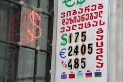 3 d piękną waluty euro formie wymiany międzywymiarowej ilustracja 3 bardzo Obraz Royalty Free
