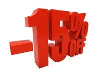 3D 15 por cento Fotografia de Stock Royalty Free