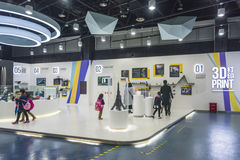 3D print exhibition area Royalty Free Stock Images