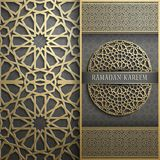 3d Ramadan Kareem greeting card,invitation islamic style.Arabic circle golden pattern.Islamic brochure gold on dark. 3d Ramadan Kareem greeting card,invitation Royalty Free Stock Images