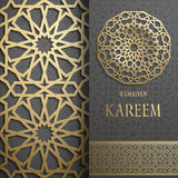 3d Ramadan Kareem greeting card,invitation islamic style.Arabic circle golden pattern.Gold ornament on black,islamic Royalty Free Stock Photography