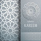 3d Ramadan Kareem greeting card,invitation islamic style.Arabic circle golden pattern.Gold ornament on black,islamic Royalty Free Stock Photos