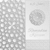 Ramadan Kareem greeting card,invitation islamic style.Arabic circle golden pattern.Gold ornament on black, brochure. 3d Ramadan Kareem greeting card,invitation Stock Photos