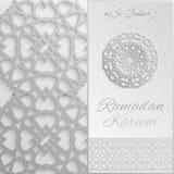 Ramadan Kareem greeting card,invitation islamic style.Arabic circle golden pattern.Gold ornament on black, brochure. 3d Ramadan Kareem greeting card,invitation Stock Image