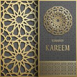 3d Ramadan Kareem greeting card,invitation islamic style.Arabic circle golden pattern.Islamic brochure gold on dark. 3d Ramadan Kareem greeting card,invitation stock illustration