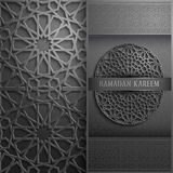 3d Ramadan Kareem greeting card,invitation islamic style.Arabic circle pattern.Islamic brochure Black background islam Stock Image