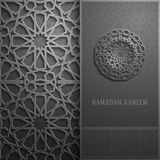 3d Ramadan Kareem greeting card,invitation islamic style.Arabic circle pattern.Islamic brochure. 3d Ramadan Kareem greeting card,invitation islamic style.Arabic Stock Photos