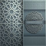 3d Ramadan Kareem greeting card,invitation islamic style.Arabic circle pattern.Islamic brochure. 3d Ramadan Kareem greeting card,invitation islamic style.Arabic Royalty Free Stock Image