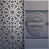 3d Ramadan Kareem greeting card,invitation islamic style.Arabic circle pattern.Islamic brochure. 3d Ramadan Kareem greeting card,invitation islamic style.Arabic Stock Photography