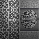 3d Ramadan Kareem greeting card,invitation islamic style.Arabic circle pattern.Islamic brochure. 3d Ramadan Kareem greeting card,invitation islamic style.Arabic Stock Image