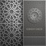 3d Ramadan Kareem greeting card,invitation islamic style.Arabic circle pattern.Islamic brochure. 3d Ramadan Kareem greeting card,invitation islamic style.Arabic Royalty Free Stock Images