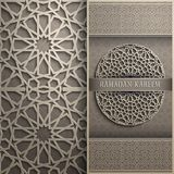 3d Ramadan Kareem greeting card,invitation islamic style.Arabic circle brown pattern.Islamic brochure. 3d Ramadan Kareem greeting card,invitation islamic style Royalty Free Stock Image