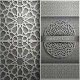 3d Ramadan Kareem greeting card,invitation islamic style.Arabic circle pattern.Islamic brochure. 3d Ramadan Kareem greeting card,invitation islamic style.Arabic Royalty Free Stock Photo