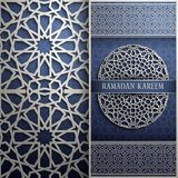 3d Ramadan Kareem greeting card,invitation islamic style.Arabic circle pattern.Islamic brochure. 3d Ramadan Kareem greeting card,invitation islamic style.Arabic Royalty Free Stock Photography