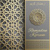 Ramadan Kareem greeting card,invitation islamic style.Arabic circle pattern.. 3d Ramadan Kareem greeting card,invitation islamic style.Arabic circle pattern Royalty Free Stock Photo