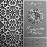 Ramadan Kareem greeting card,invitation islamic style.Arabic circle pattern.. 3d Ramadan Kareem greeting card,invitation islamic style.Arabic circle pattern Stock Photography