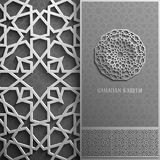 Ramadan Kareem greeting card,invitation islamic style.Arabic circle pattern.  Stock Photography