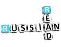 3D Read Russian Crossword Royalty Free Stock Photos