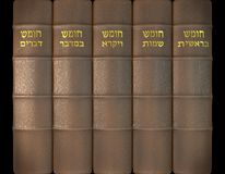 3D render of The five books of Moses in leather cover and golden. Writing in Hebrew stock illustration