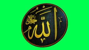 3d rendering of god allah word on a dark green circular plate. On the bright green background royalty free illustration