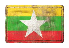 Old Myanmar flag. 3d rendering of a Myanmar flag over a rusty metallic plate. Isolated on white background Stock Photo