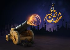 3D rendering of a ramadan copper cannon. Celebration, arabic, islamic Stock Photo
