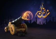 3D rendering Ramadan groszaka działo zdjęcie stock