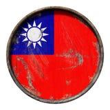 Old Taiwan flag Stock Image
