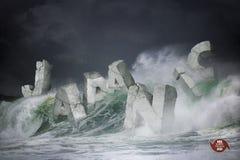 3D renderingu pomysł dla silnej burzy rok przewodzi Japonia ilustracji