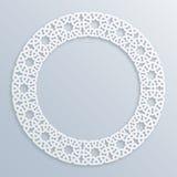 3D round white frame, vignette. Islamic geometric border Vector muslim, persian motif. Elegant oriental ornament. 3D round white frame, vignette. Islamic Royalty Free Stock Image