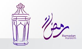 3D silver realistic hanged arabic fanoos lantern lamp with calligraphy of ramadan. Creative doodle hand drawing outline fanoos lantern lamp with calligraphy royalty free illustration