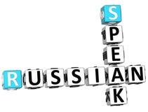 3D Speak Russian Crossword Stock Photos