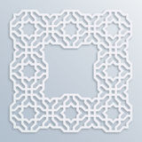 3D square white frame, vignette. Islamic geometric border, bas-relief. Vector muslim, persian motif. Elegant oriental. Ornament, traditional arabic art. Mosque Royalty Free Stock Image