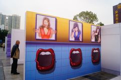 3D stereoscopic painting exhibition, witty and interesting. In Shenzhen, China Royalty Free Stock Images