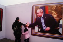 3D stereoscopic painting exhibition, witty and interesting. In Shenzhen, China Stock Images