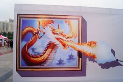 3D stereoscopic painting exhibition, witty and interesting. In Shenzhen, China Royalty Free Stock Photo