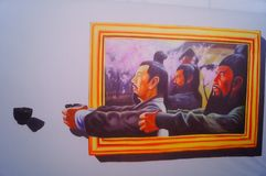 3D stereoscopic painting exhibition, witty and interesting. In Shenzhen, China Royalty Free Stock Image