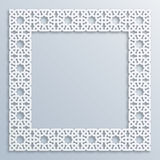 3D struttura bianca quadrata, scenetta Musulmani geometrici islamici di vettore del confine, motivo persiano Ornamento orientale  royalty illustrazione gratis