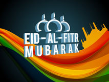 3D text with abstract waves fir Eid celebration. Royalty Free Stock Photography