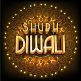 3D text for Happy Diwali celebration. Royalty Free Stock Photo