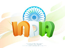 3D text India with Ashoka Wheel for Republic Day. Stock Photography