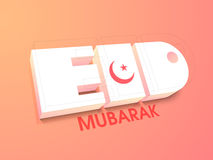 3D text for Islamic holy festival Eid celebration. Shiny 3D text Eid with crescent moon and star for Islamic famous festival, celebration Royalty Free Stock Photos