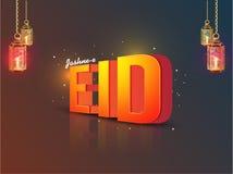 3D Text Jashne-E- Eid Lizenzfreies Stockfoto