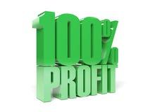 3D text 100 precent profit. Concept illustration Royalty Free Stock Photo