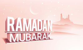 3D text Ramadan Mubarak with Mosque. Glossy 3D text Ramadan Mubarak on Mosque decorated shiny background for Holy Month of Muslim Community celebration Stock Photo