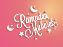3D text for Ramadan Mubarak. Stylish 3D text Ramadan Mubarak with stars and crescent moons on shiny background for Islamic Holy month celebration Royalty Free Stock Images