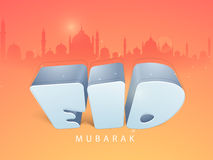 3D text wit Mosque for Eid celebration. Glossy 3D text Eid on Mosque silhouetted background for Islamic Holy Festival celebration concept Stock Photos