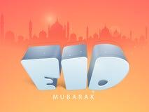 3D text wit Mosque for Eid celebration. Stock Photos