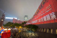 3D toont Licht van Hong Kong Pulse Stock Afbeeldingen